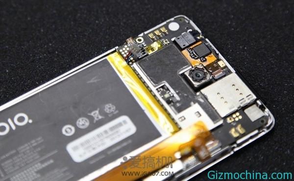 ZTE Nubia Z5 отсоединения аккумулятора