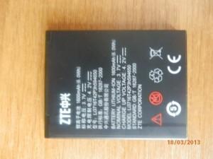 Батарея ZTE Blade C