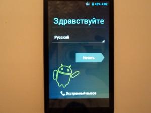 Мастер первичной настройки Android