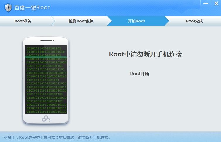 Скачать Baidu Root на Андроид - Русская версия