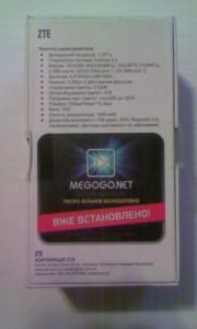 Коробка смартфона ZTE V809 Blade C2 (2 фото)