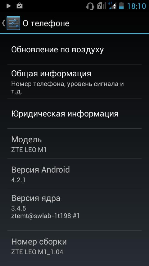 Информация о смартфоне ZTE LEO M1