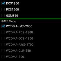 Неиспользуемые GSM режимы ZTE