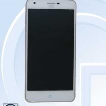 Смартфон ZTE G719C