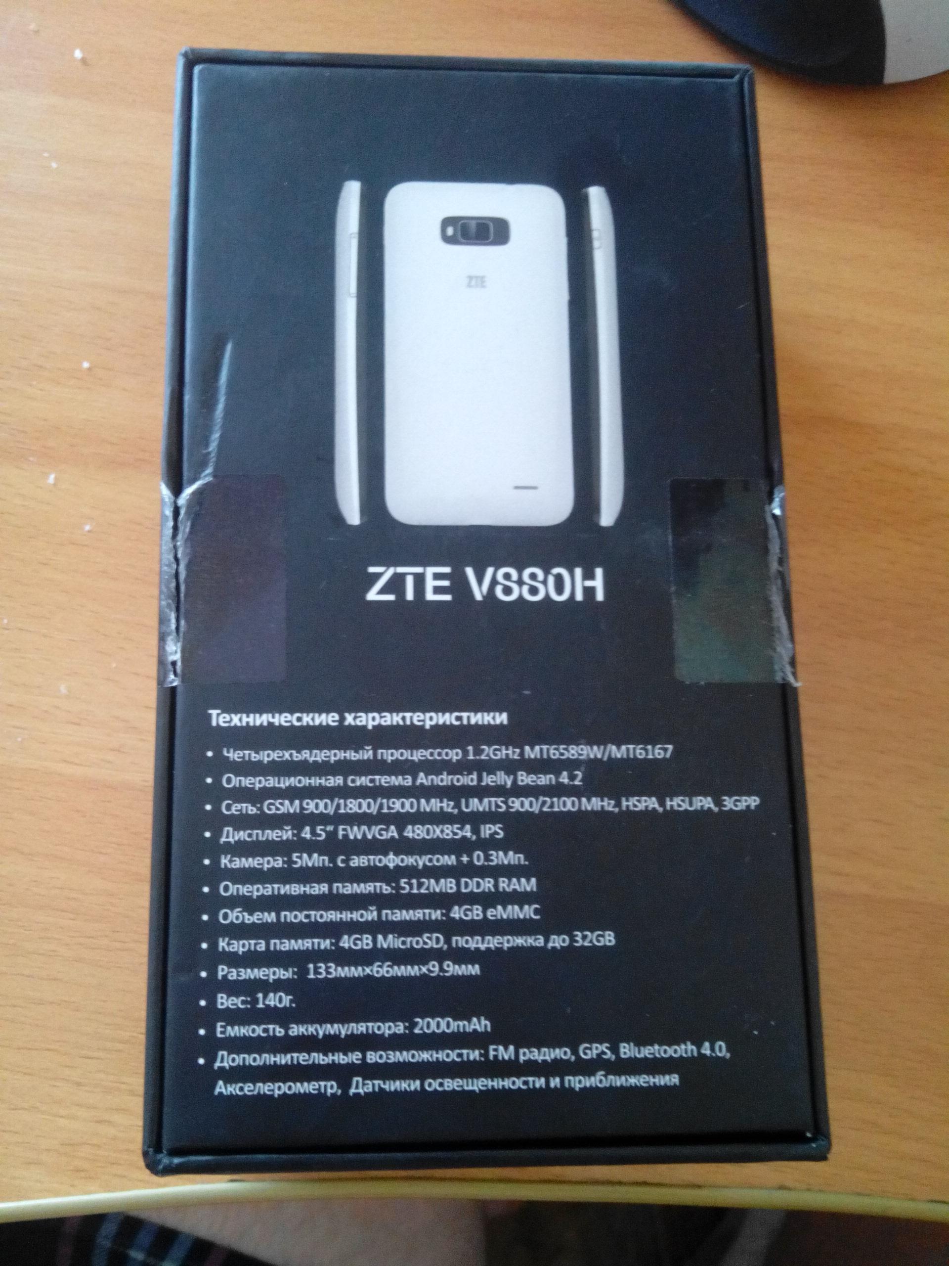 инструкция пользователя zte v880e на английском языке